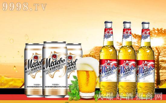 德国蒙德堡啤酒,适合国人口味的纯正德国啤酒!