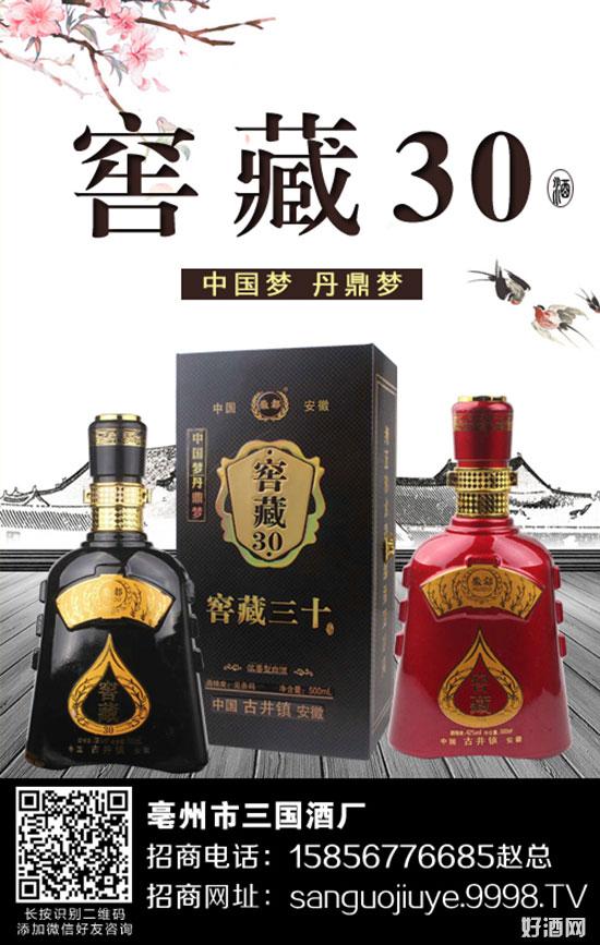 白酒加盟――亳州市三国酒厂带来创业良机