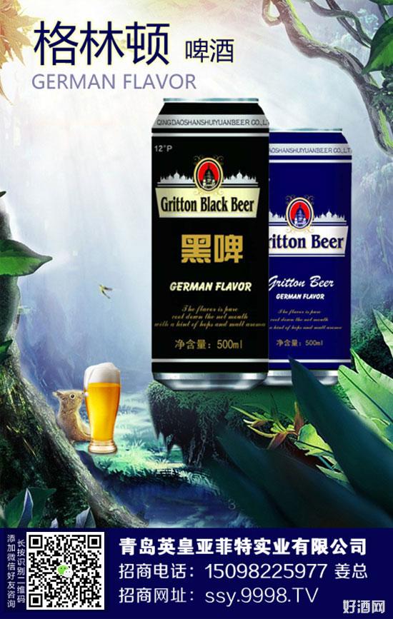 户外畅爽烧烤季,格林顿啤酒畅饮乐不停!
