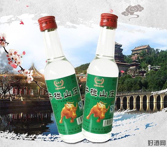 牛栏山庄:酒有浓淡,有冷暖,亦有悲欢!