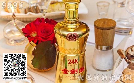 24K金剑南白酒价格
