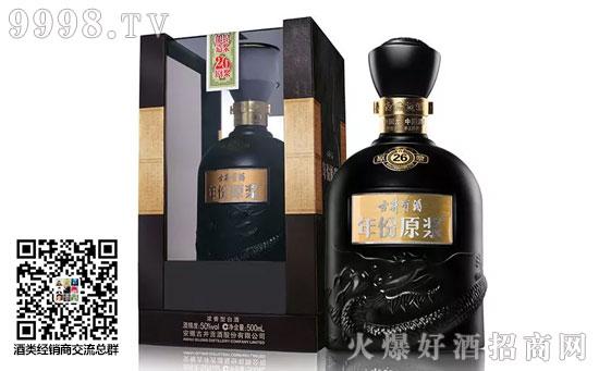 品质古井:古井贡酒,向世界讲述中国白酒品质美学