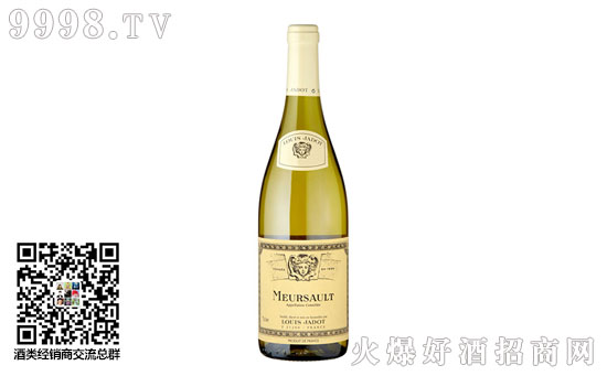 路易亚都世家默尔索干白葡萄酒价格,贵吗?