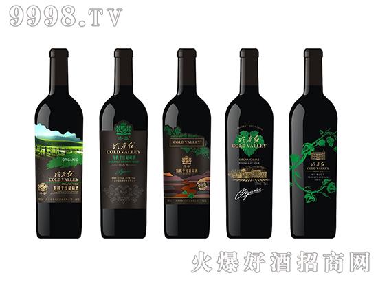 冷谷红有机干红葡萄酒