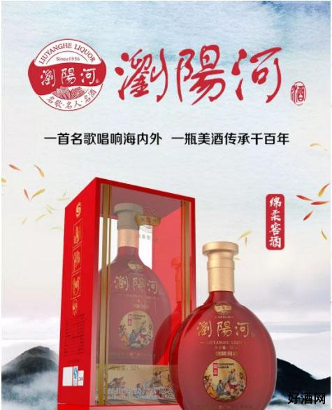 浏阳河酒:产品畅销海内外,让您轻松盈利!