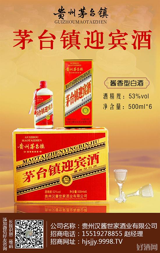酱香酒是如何引爆市场的?贵州汉酱世家酒业为你解答!