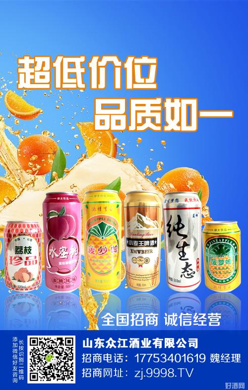 好品牌,会说话!众江酒业,品质始终如一!