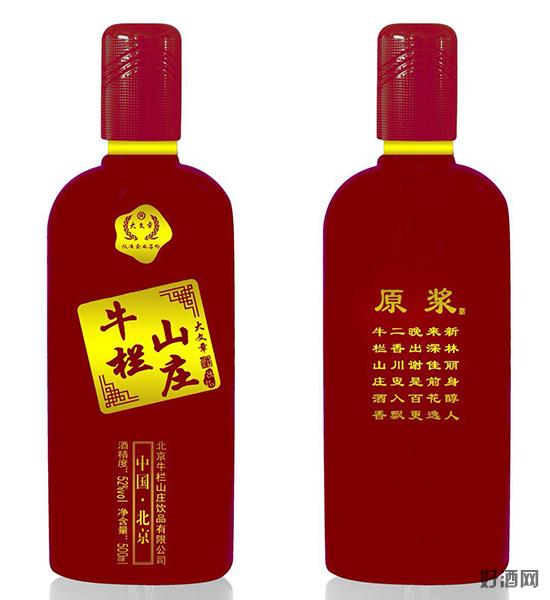 牛栏山庄将在广西建立自己的白酒分装基地!