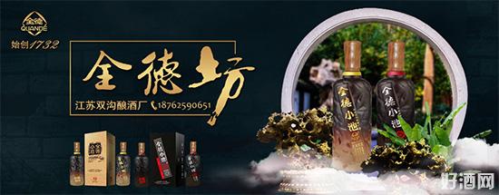 全德小池酒:千年之酿,飘香九州!