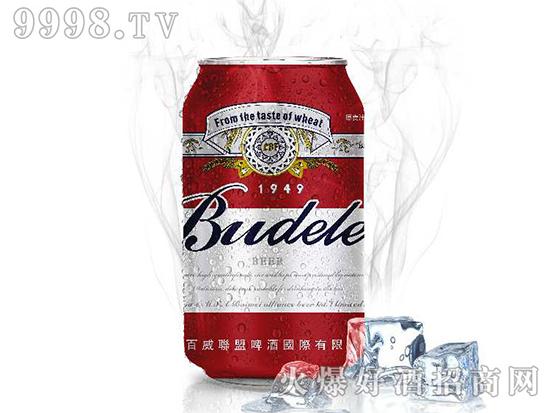 百特利啤酒