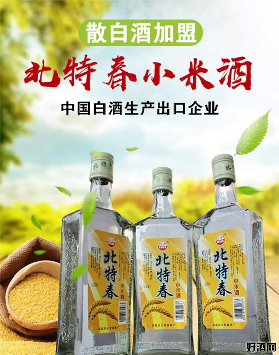 辽宁名酒北特春:以质量求生存,以酒香传友谊!