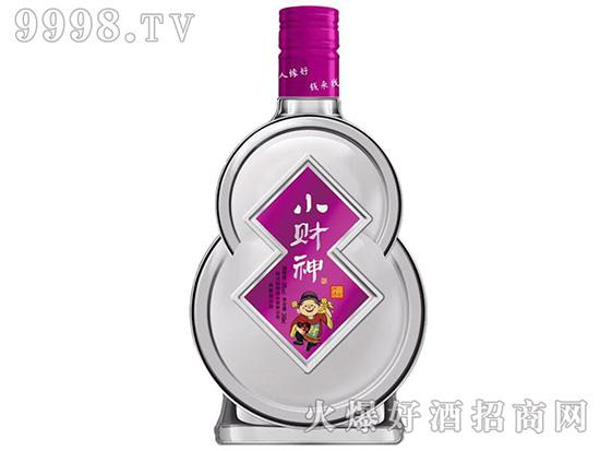 点赞!小财神酒力争打造百年民族品牌 展示中国软实力