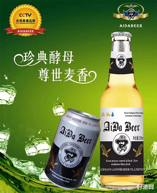 德国莱茵河艾达啤酒:怎样喝酒才算科学?(喝酒必备)