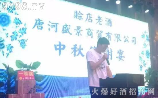 赊店元青花中秋订货会首战告捷