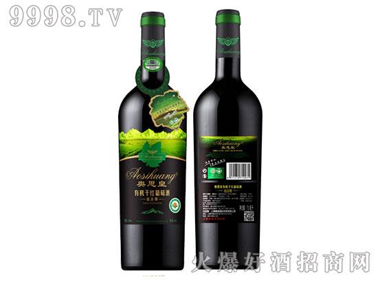 奥思皇・有机干红葡萄酒
