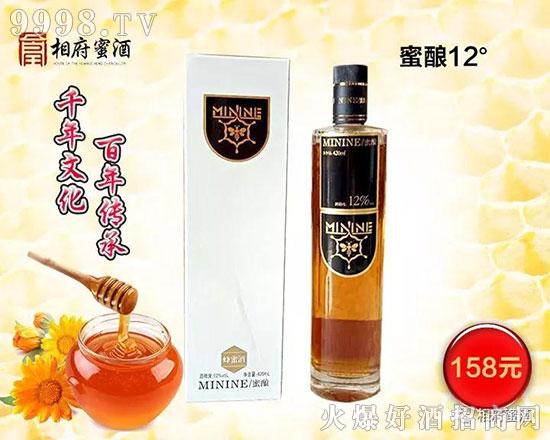"""祝贺""""蜜酿12度""""荣获2018特色旅游商品大奖"""