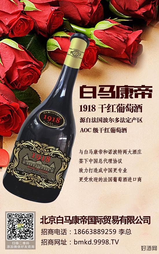白马康帝干红葡萄酒,来自法国的浪漫享受