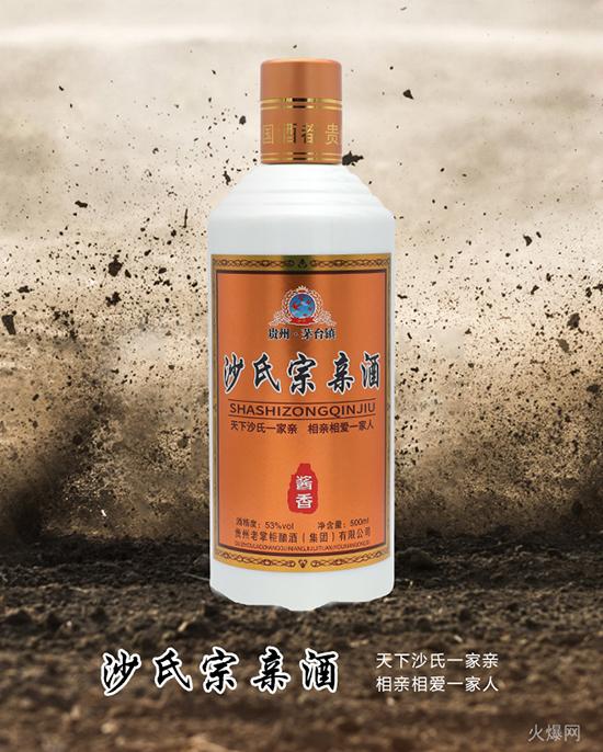中秋佳节攻略:送礼选佳酿、**沙氏宗亲酒!