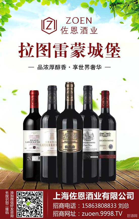 名酒庄法国风情,红酒营销有方法,你想要的这里都有!