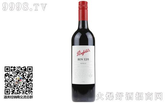 奔富酒庄BIN128干红葡萄酒价格,贵吗?