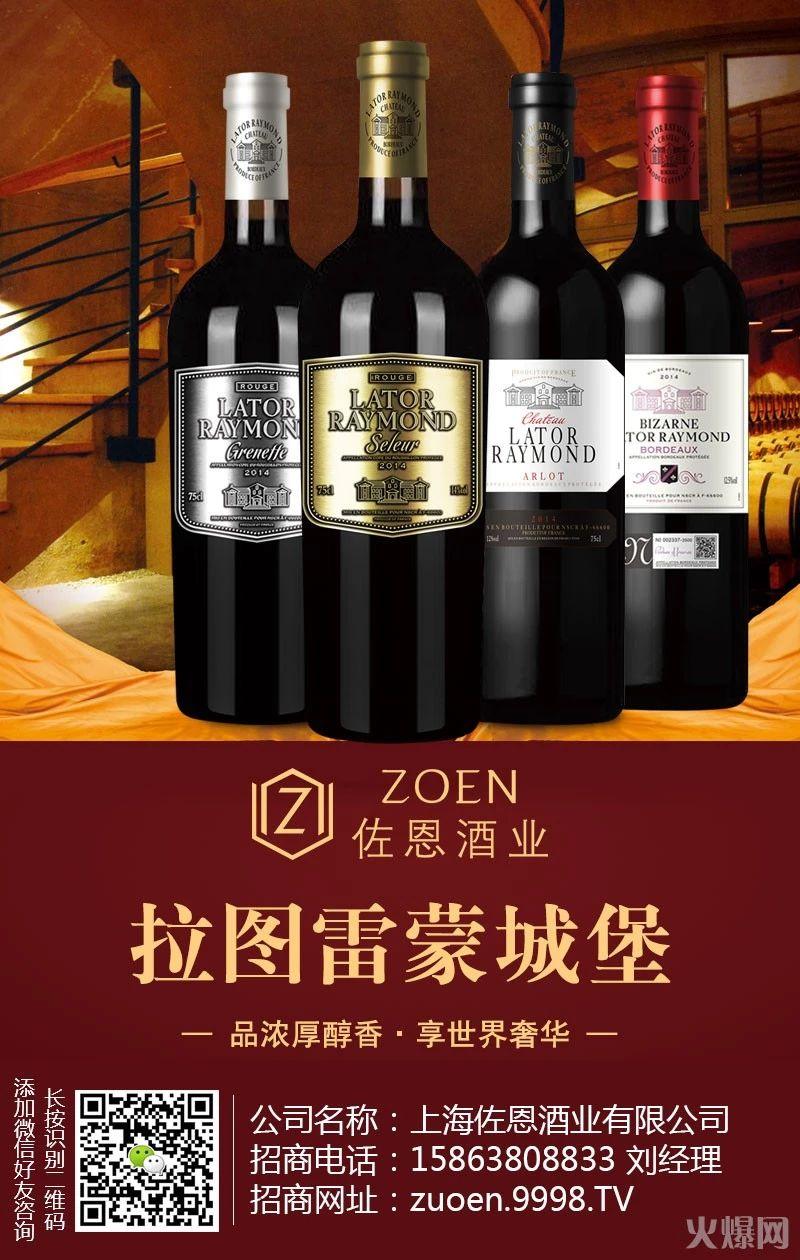 进口葡萄酒代理怎么做?**法国名庄,事业财富双丰收