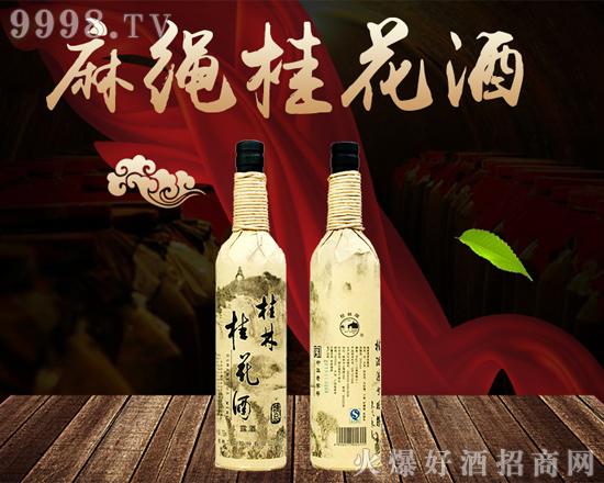 桂林桂花酒价格,桂林桂花酒多少钱一瓶?贵吗