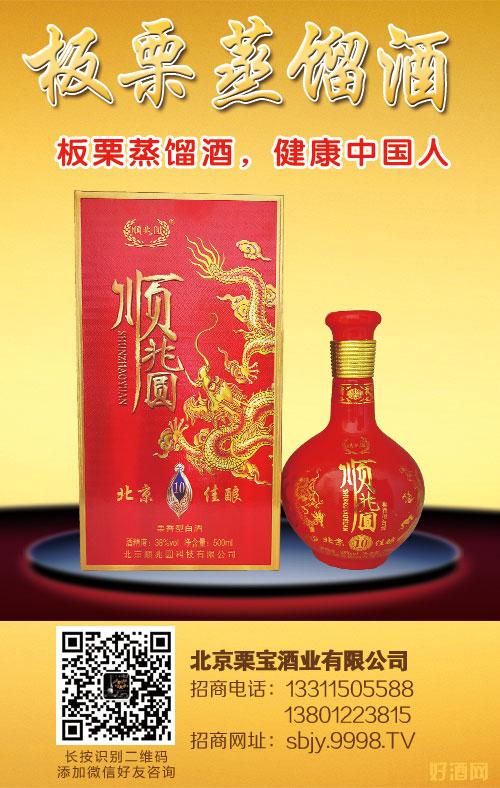 """""""别开生面""""的白酒,开启酒水市场新浪潮!"""
