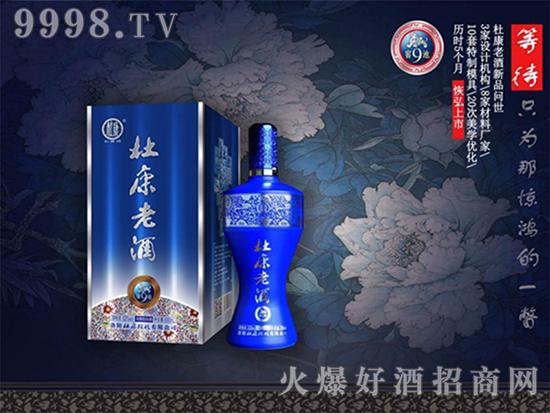 """杜康老酒""""免费送+买酒送中石化加油卡""""掀起营销高峰"""
