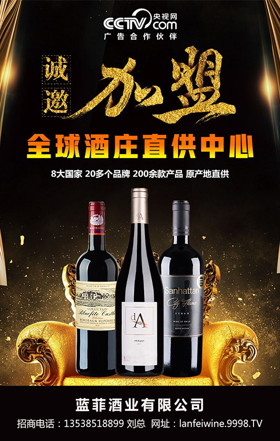 1000多个经销网点,进口葡萄酒生意的成功秘诀