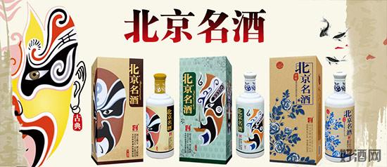 北京名酒风靡市场,优势好项目,加盟利润高!