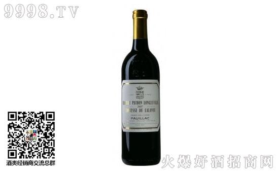 法国碧尚女爵城堡干红葡萄酒价格,贵吗?