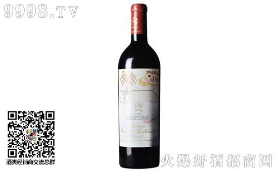 法国木桐庄园(武当王)干红葡萄酒价格,贵吗?
