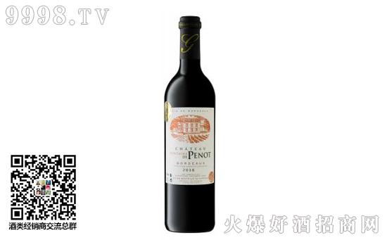 法国佩诺之泉城堡波尔多干红葡萄酒价格贵不