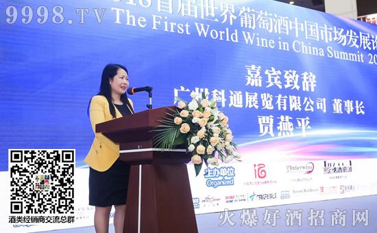interwine见证中国进口葡萄酒