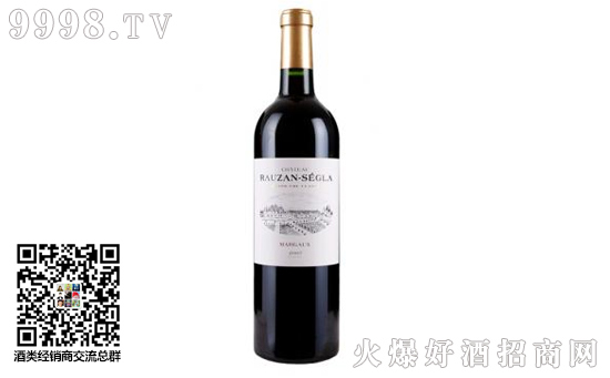 鲁臣世家庄园正牌干红葡萄酒价格