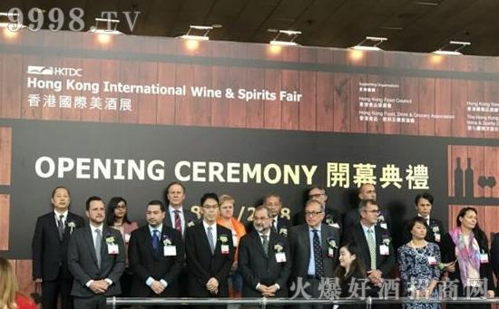 第十一届香港国际美酒展开幕