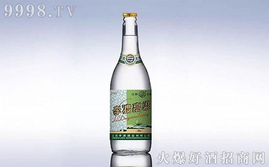 李渡烧酒作坊遗址拟入选第二批国家工业遗产!