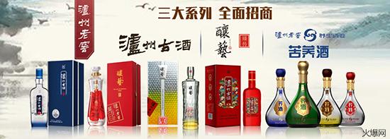 健康白酒新概念,荞酒风云还看大品牌!