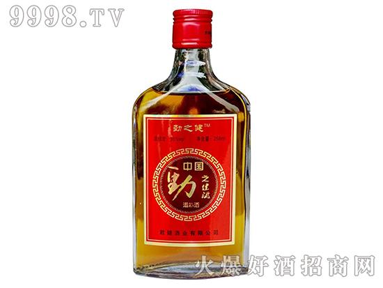 【保健酒招商】喝保健酒,常备劲之健!