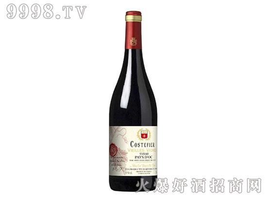 古藤世家50珍藏干红葡萄酒招商