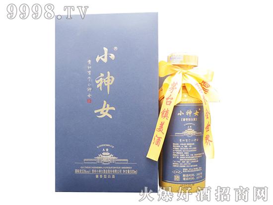 贵州小神女酒正式入驻河南市区卜蜂莲花超市!