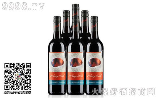 澳大利亚天使鱼珊瑚系列加本力苏维翁半干红葡萄酒价格
