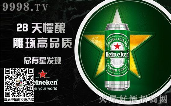 喜力啤酒细长罐330ml×24听价格,贵吗?