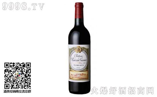 法国露仙歌红葡萄酒2001价格,贵吗?