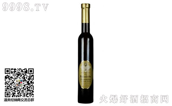 德国钻石金冰白贵腐葡萄酒2013价格,贵吗?
