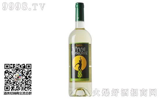 西班牙弗拉明戈半甜白葡萄酒2012价格,贵吗?