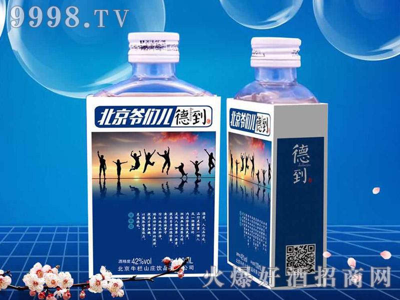"""""""北京爷们儿"""":众里寻他千杯醉,笑傲江湖在此间!"""