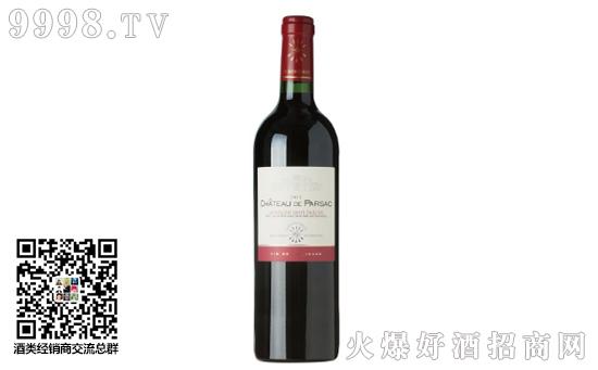 帕萨克堡红葡萄酒2012价钱