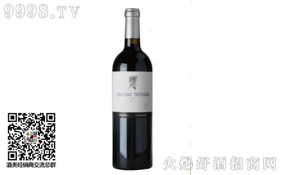 泰尔斯堡红葡萄酒2012多少钱一瓶