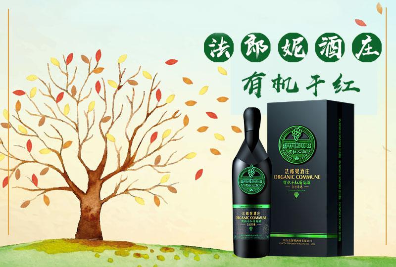 纯正欧式浪漫,绿色健康追求!